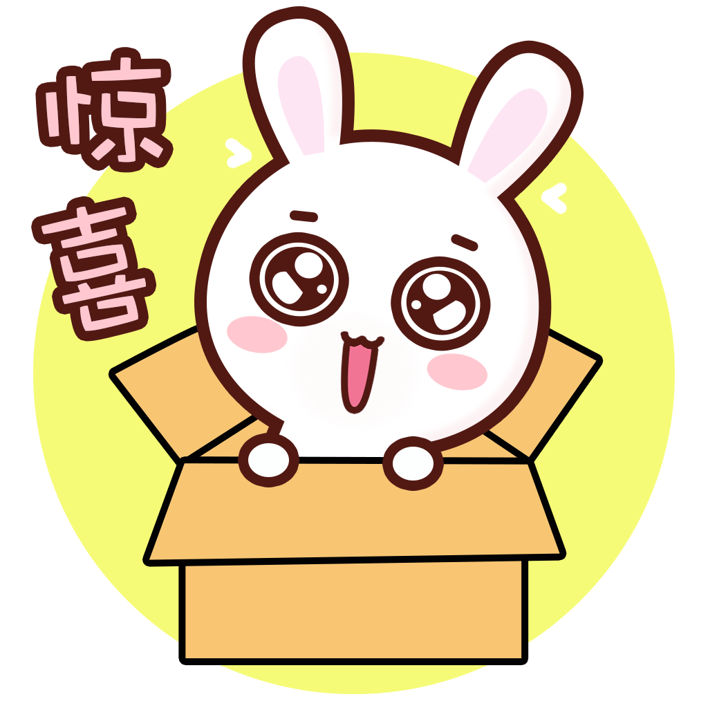 Scorpio Bunny messages sticker-11