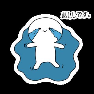 Kavkaii messages sticker-7