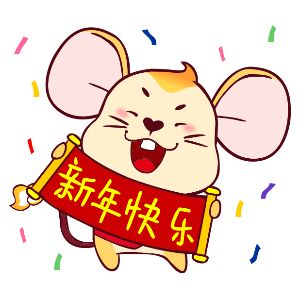 HAOYUN Stickers messages sticker-5