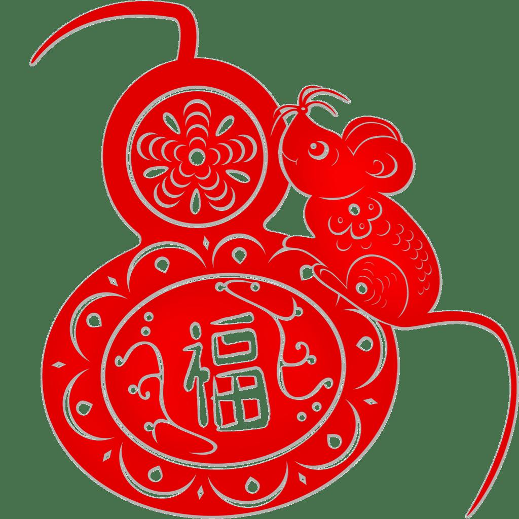 春节好运红包~剪纸贴 messages sticker-8