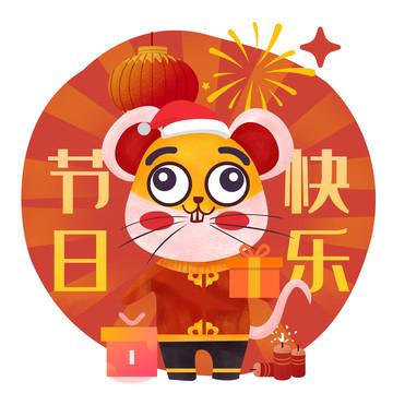 鼠年红包贴纸 messages sticker-5