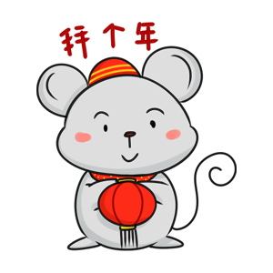 小灰鼠来拜年 messages sticker-7