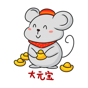 小灰鼠来拜年 messages sticker-1