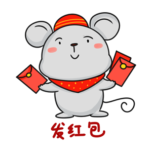 小灰鼠来拜年 messages sticker-4