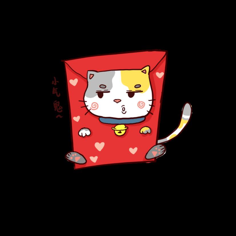 红包cat messages sticker-8