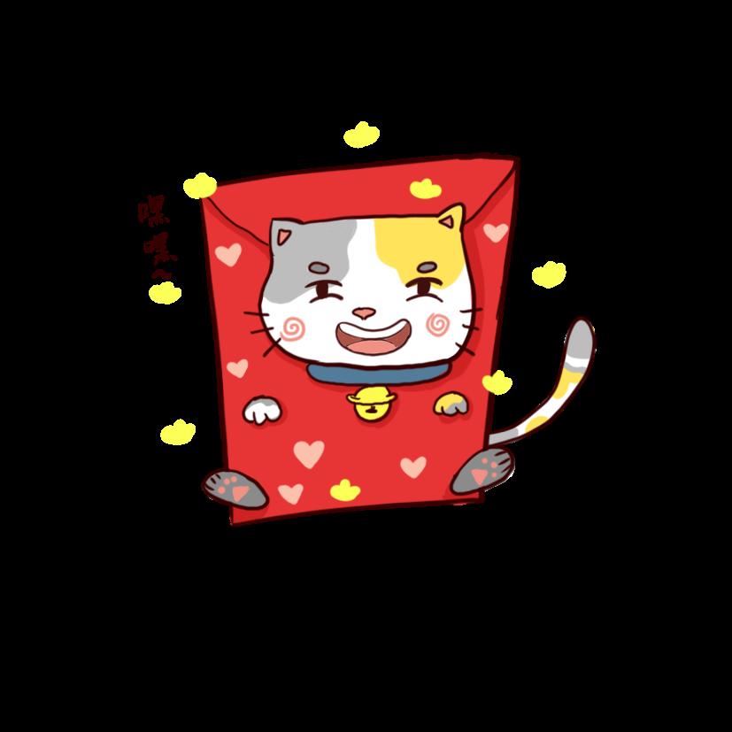 红包cat messages sticker-7