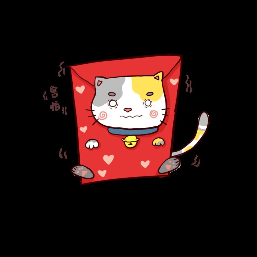 红包cat messages sticker-9