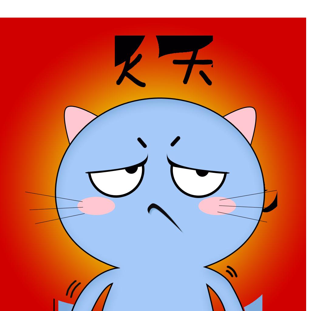 84 Cat messages sticker-3