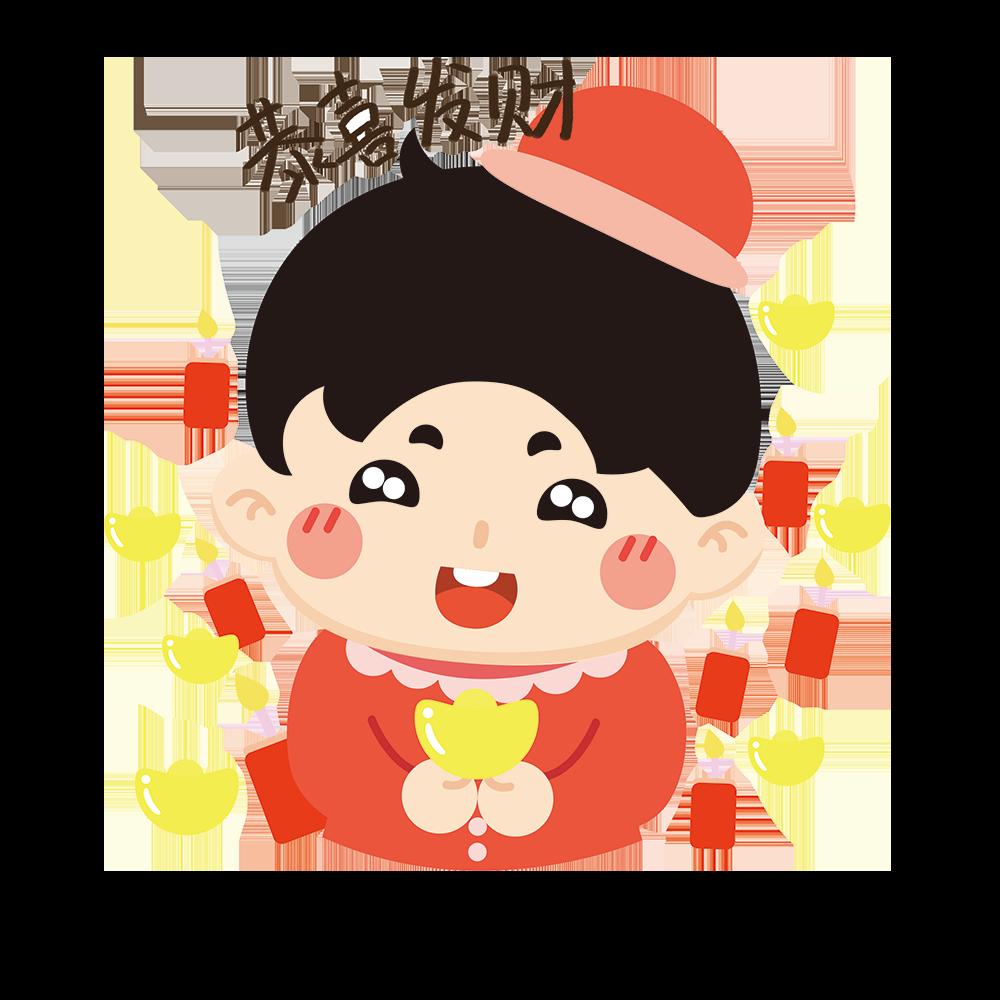 欢乐红包-新年stickers messages sticker-10