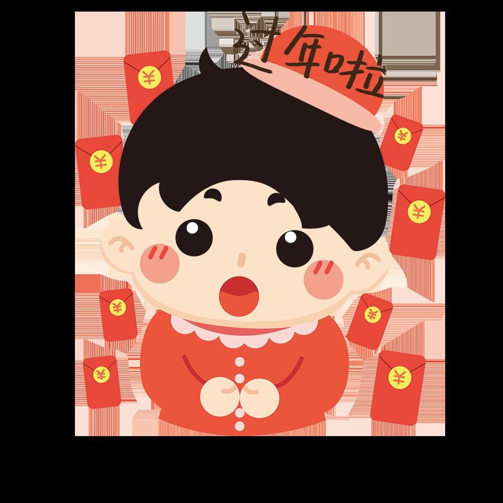 欢乐红包-新年stickers messages sticker-9
