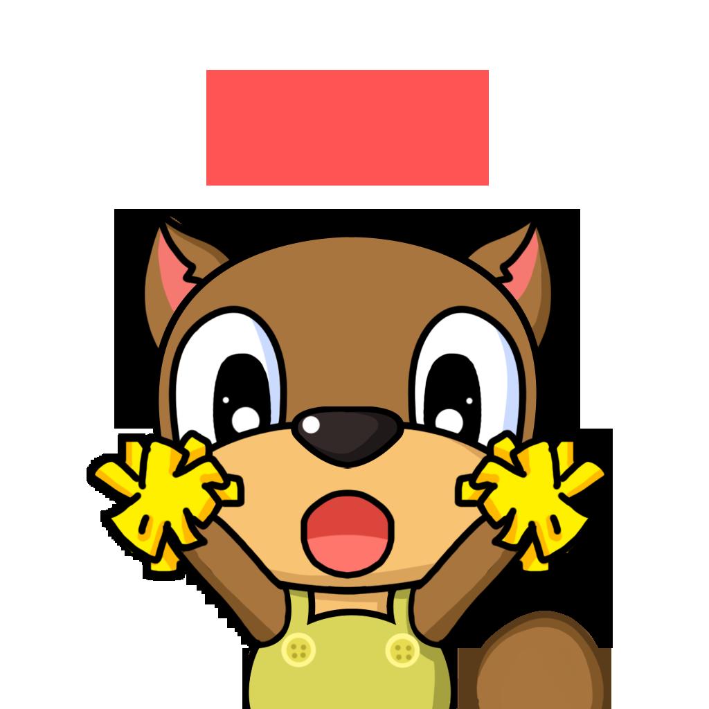 Bean Fox messages sticker-7