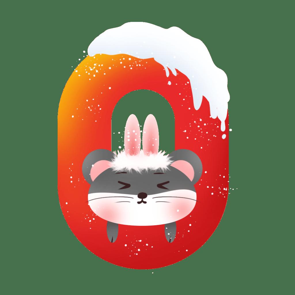 鼠年倒计时抢红包必备emoji messages sticker-0