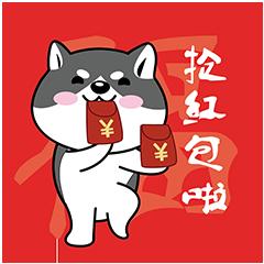 樱乐红包 messages sticker-9