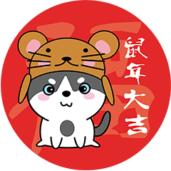 樱乐红包 messages sticker-1