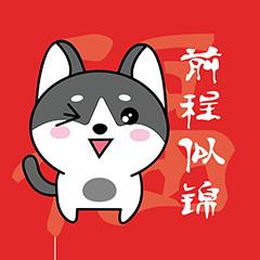 樱乐红包 messages sticker-2