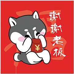 樱乐红包 messages sticker-7
