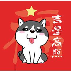 樱乐红包 messages sticker-4