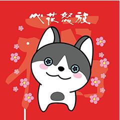 樱乐红包 messages sticker-11
