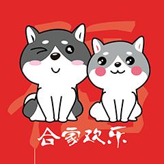 樱乐红包 messages sticker-3