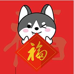 樱乐红包 messages sticker-10