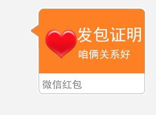 红包不要停 messages sticker-9