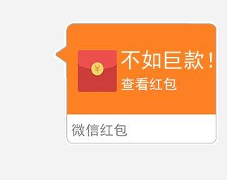 红包不要停 messages sticker-11