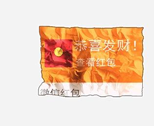 红包不要停 messages sticker-6