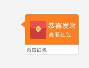 红包不要停 messages sticker-5