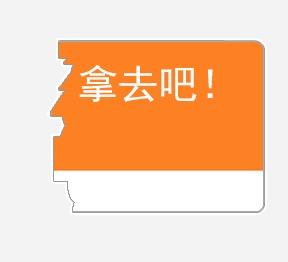 红包不要停 messages sticker-2