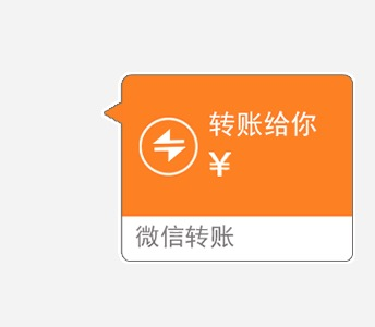 红包不要停 messages sticker-4