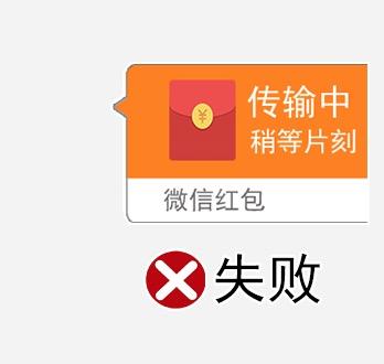 红包不要停 messages sticker-7