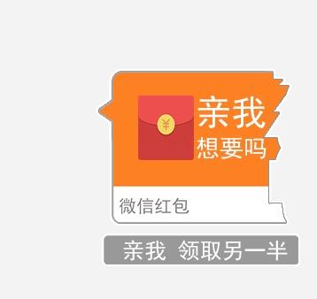 红包不要停 messages sticker-3