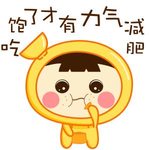 超级饭小萌 messages sticker-1