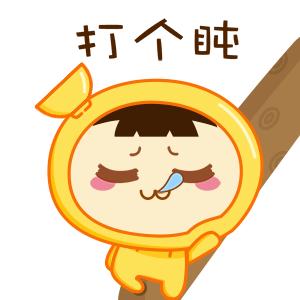 超级饭小萌 messages sticker-11