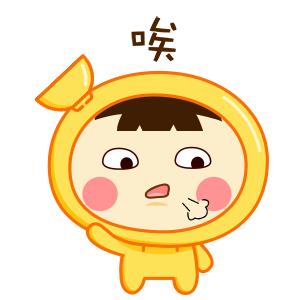 超级饭小萌 messages sticker-0