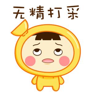 超级饭小萌 messages sticker-7