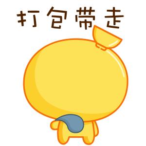 超级饭小萌 messages sticker-10