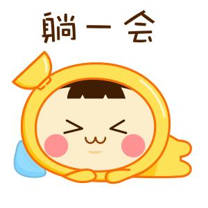 超级饭小萌 messages sticker-3