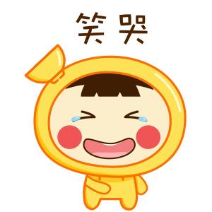 超级饭小萌 messages sticker-2
