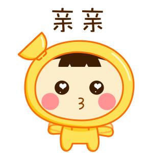 超级饭小萌 messages sticker-5
