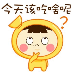 超级饭小萌 messages sticker-9