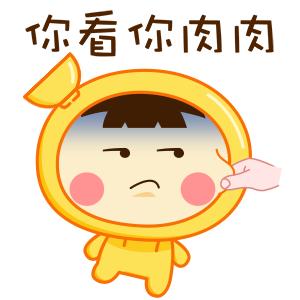 超级饭小萌 messages sticker-4