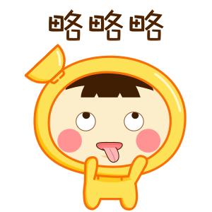 超级饭小萌 messages sticker-8