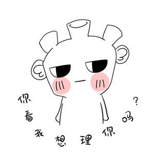 SheepSheep-Sticker messages sticker-4