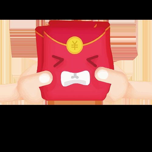 幸运红包 -- RedPackageZhaoCai messages sticker-11
