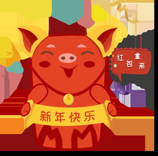 幸运红包 -- RedPackageZhaoCai messages sticker-3