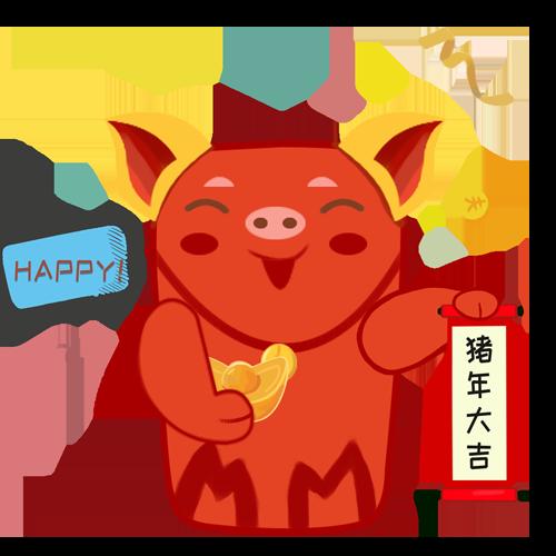 幸运红包 -- RedPackageZhaoCai messages sticker-6