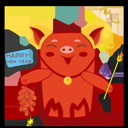 幸运红包 -- RedPackageZhaoCai messages sticker-7