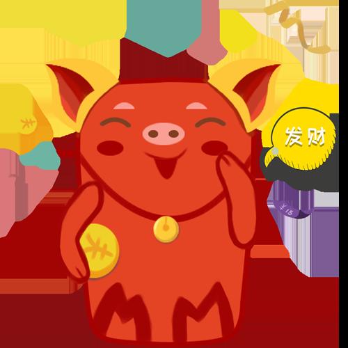 幸运红包 -- RedPackageZhaoCai messages sticker-2
