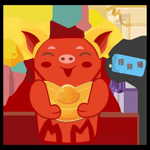幸运红包 -- RedPackageZhaoCai messages sticker-5